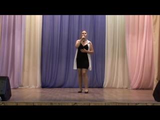 Кристина Баличева. Я вижу только цель. 16 лет.