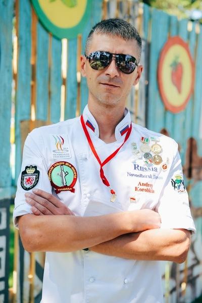 Андрей Коробкин