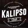 Kalipso Club. Москва