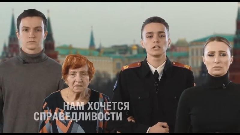 Обращение СЕМЬИ арестованного борца со СВАЛКАМИ к Путину! Надо бы поддержать!