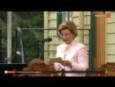 Королева Соня открыла свой дом детства в музее «Майхауген», Лиллехаммер
