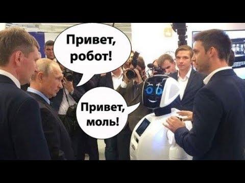 Самый современный робот России. Илону Маску и не снилось!