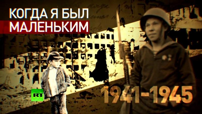 «Когда я был маленьким» Николай Дроздов