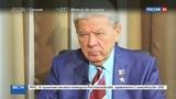 Новости на Россия 24 Экс-главком ВВС Петр Дейнекин умер через неделю после пилотирования