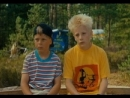 Лето Суне / Sunes sommar (1993) Швеция