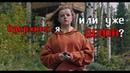 Реинкарнация, о чем фильм, что же произошло, разбираемся вместе (честный обзор)