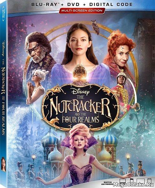 Щелкунчик и четыре королевства / The Nutcracker and the Four Realms (2018/BDRip/HDRip)