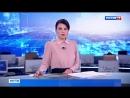 Вести Москва Ледяная бомбардировка управляющая компания счищала с крыши снег прямо на машины