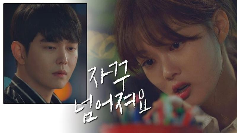 (맴찢) 김유정(Kim You-jung)의 청춘이 담긴 '아흔일곱 자루'의 펜들… 일단 뜨겁게 청소5