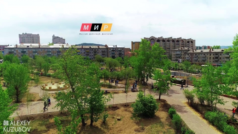 Озеленение площади Декабристов Чита КПК МИР