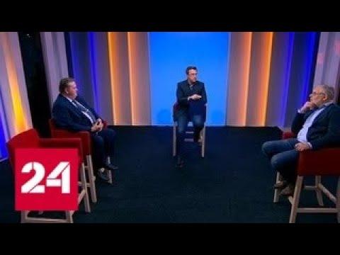 Эксперты обсудили причины беспорядков во Франции - Россия 24
