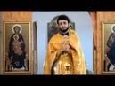 Проповедь в день почитания Иверской иконы Божьей Матери. 26.10.2013 г.