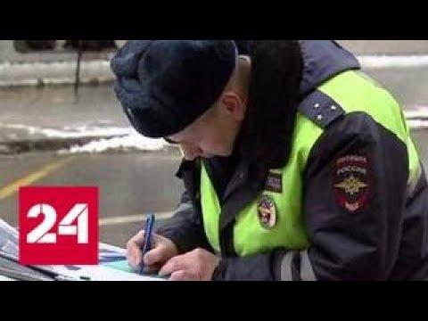 Задержан таксист, сбивший трех человек в центре Москвы - Россия 24