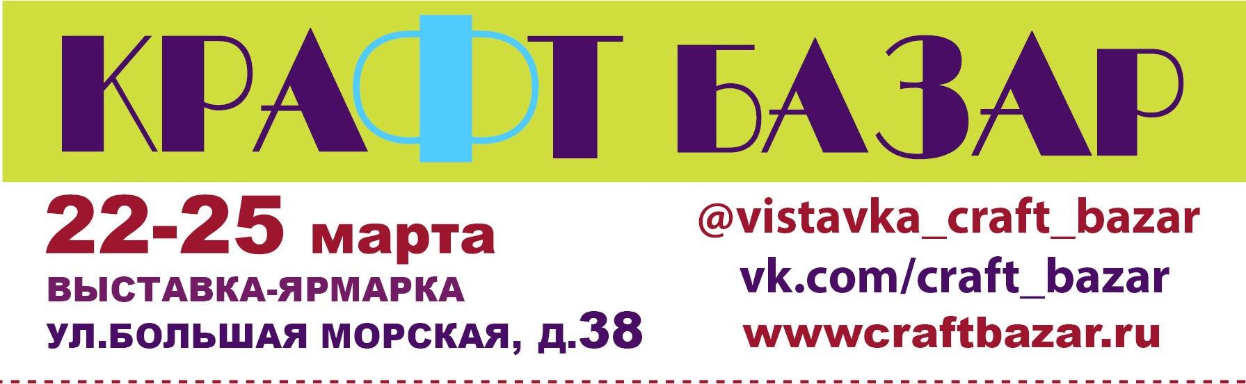 http://www.dolltime.ru