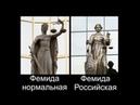 Правда о судебной системе РФ. Признание судьи Масленниковой '2016