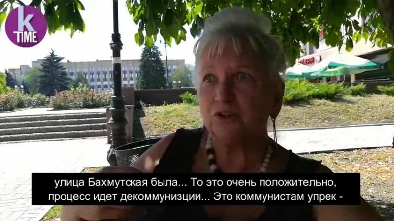 Місцева жителька про Бахмут та війну на Донбасі (2018 рік)
