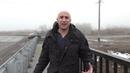 ⚡ Донбасский Мост ⚡ Разрушение ⚡ Восстановление!
