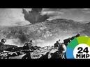 Битва за Москву 77 лет назад Красная армия начала контрнаступление - МИР 24