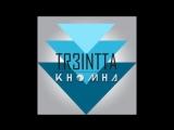 KhoMha - Treintta