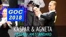 Kaspar Kaldaru Agneta Pukk Квикстеп GOC2018 GrandSlam STANDARD 3тур
