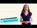Общие и специальные вопросы в английском языке. General and Special Questions