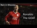 Rain In Moscow Full Doccumetary Trailer   Cristiano Ronaldo   Edwin Van Der Sar Foundation
