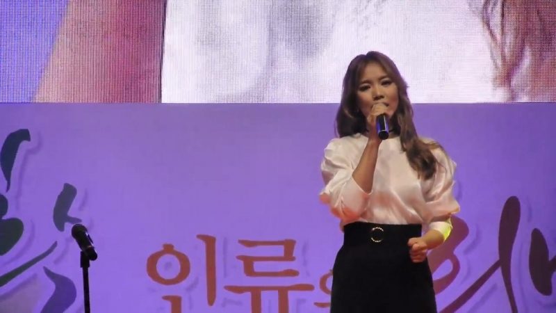 [So Hyang] SoHyang 180401 (Incheon Citizen Culture Festival) 소향 - 바람의 노래(인천시민문화축제)