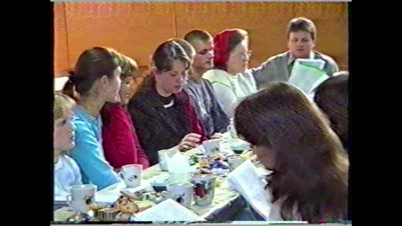 Общение молодежи 2004 г. г. Феодосия