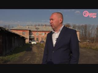Заместитель председателя областной думы Шелякин Дмитрий встретился с жителями дома на Свердловской