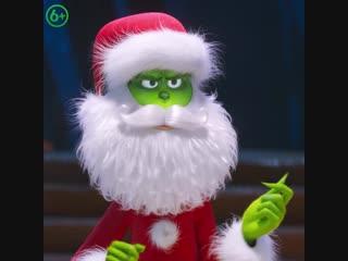 Гринч - с 13 декабря