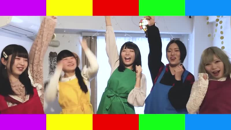 Pico Pico ☆ Revolution『Colorful Iro no Taishoukai』MV