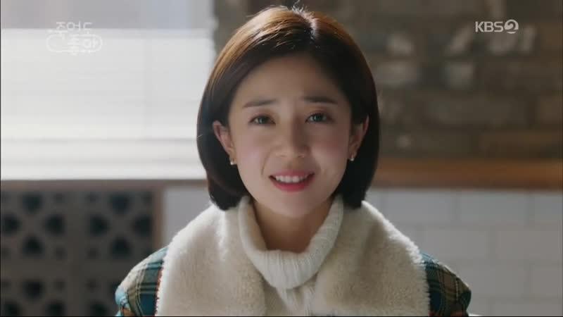 KBS2TV 수목드라마 [죽어도 좋아] 21-22회 (수) 2018-12-12