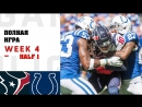 Полная игра_1Half_Texans.@.Colts/week 4