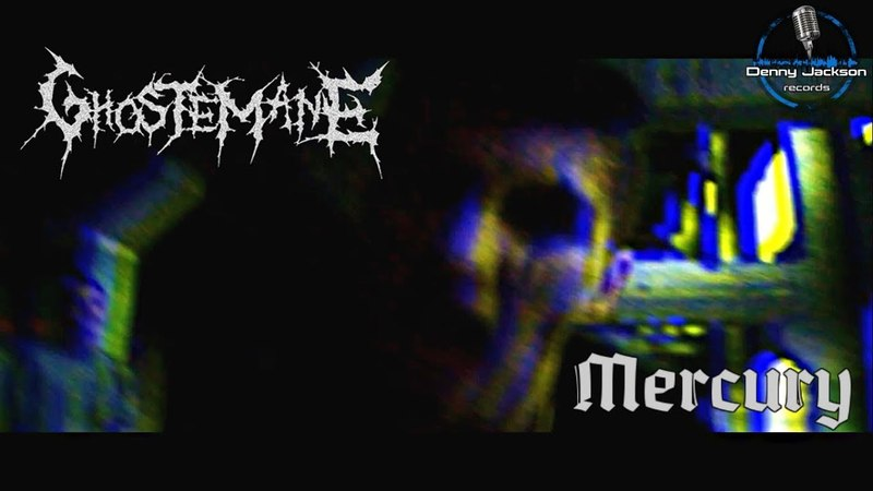 Ghostemane Mercury Alex Alib Fan art Official Video Denny T Production