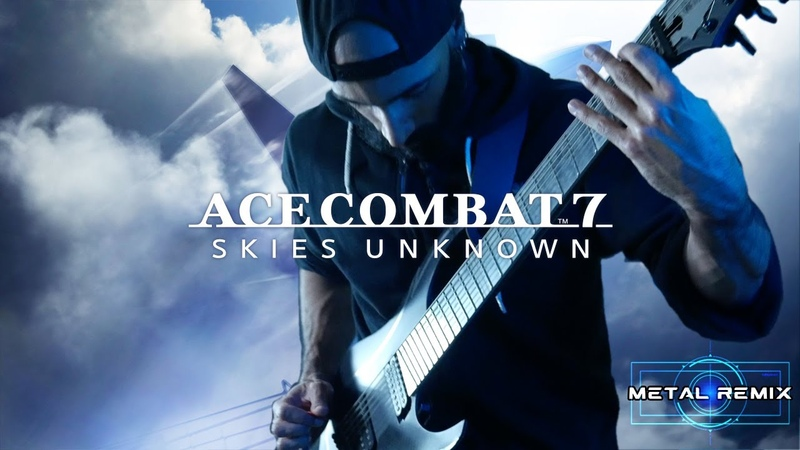 Ace Combat 7 Magic Spear I Metal Cover