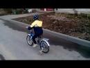 начало вело