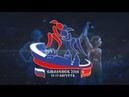 АНОНС! Чемпионат России по вольной борьбе среди женщин-2018
