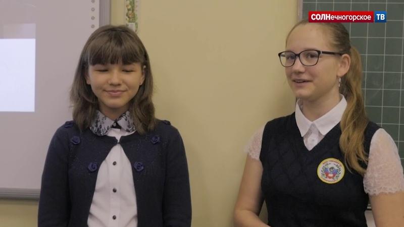 Гимназисты школы №6 стали победителями всероссийского конкурса