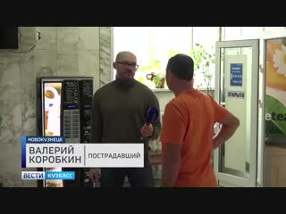 Конфликт из-за парковки в новокузнецке