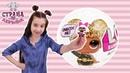 Страна девчонок • Анна и Эльза помогают Лере в распаковке куклы LOL!