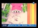 Переход на ретрансляцию канала КИНОКОМЕДИЯ МКТВ Молодечно, 10.07.2018, 2302