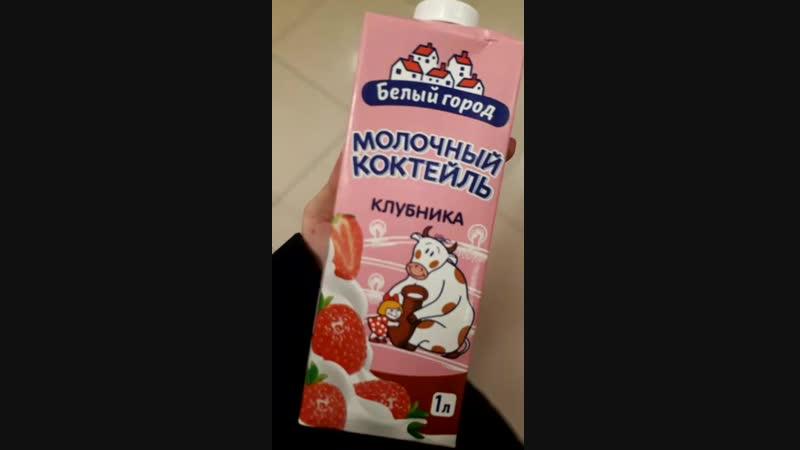 人生の意味としてのイチゴミルク