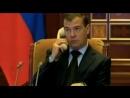 Путин и Медведев че там с деньгами