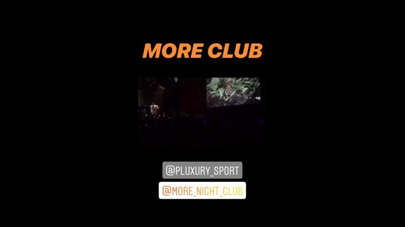 "Рязань, клуб «MORE CLUB"" RAPP 2 TOUR"