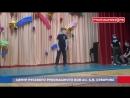 Показательные выступления по русскому рукопашного бою. Детская группа.