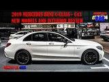 2019 Mercedes Benz C-Class C43 New Models And Interior Review