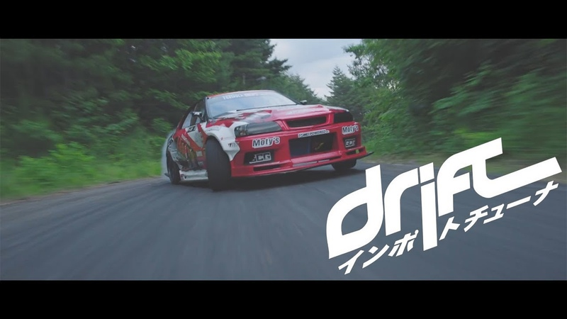 Queens of the Underground DRIFT JΔPΔN 漂流