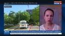 Новости на Россия 24 Смерть брата Ким Чен Ына подозреваемые остаются на территории Малайзии