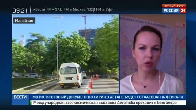 Новости на Россия 24 Смерть брата Ким Чен Ына подозреваемые остаются на территории Малайзии смотреть онлайн без регистрации