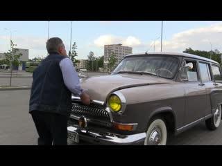 Отреставрированный газ 22 (1967) 👍🏻